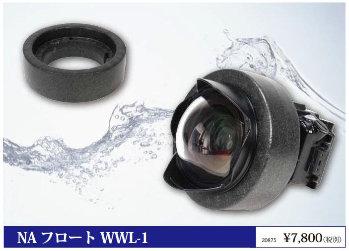 WWL-1